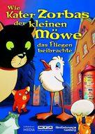 La gabbianella e il gatto - German Movie Poster (xs thumbnail)