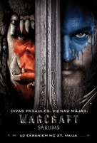 Warcraft - Latvian Movie Poster (xs thumbnail)
