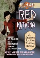 The Red Kimona - DVD cover (xs thumbnail)