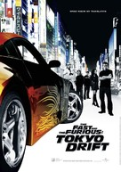 The Fast and the Furious: Tokyo Drift - German Movie Poster (xs thumbnail)