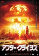 S.N.U.B! - Japanese DVD cover (xs thumbnail)