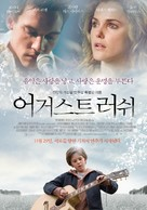 August Rush - South Korean Movie Poster (xs thumbnail)