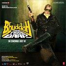 Bbuddah... Hoga Terra Baap - Indian Movie Cover (xs thumbnail)
