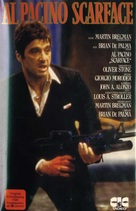 Scarface - German VHS movie cover (xs thumbnail)