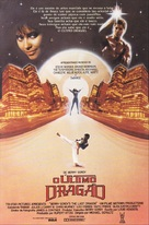 The Last Dragon - Brazilian Movie Poster (xs thumbnail)