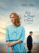 On Chesil Beach - French Movie Poster (xs thumbnail)