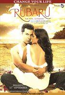 Ru-Ba-Ru - Indian Movie Poster (xs thumbnail)