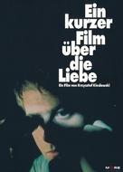 Krótki film o milosci - German DVD cover (xs thumbnail)