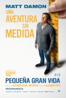 Downsizing - Mexican Movie Poster (xs thumbnail)
