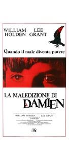 Damien: Omen II - Italian Movie Poster (xs thumbnail)