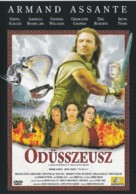 """The Odyssey"" - Hungarian DVD cover (xs thumbnail)"