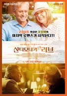 And So It Goes - South Korean Movie Poster (xs thumbnail)