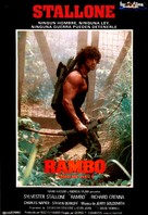 Rambo: First Blood Part II - Spanish Movie Cover (xs thumbnail)