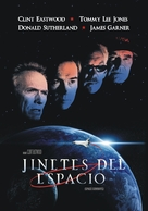 Space Cowboys - Argentinian DVD cover (xs thumbnail)