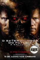 Terminator Salvation - Brazilian Movie Poster (xs thumbnail)
