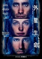 Life - Hong Kong Movie Poster (xs thumbnail)