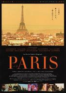 Paris - Japanese Movie Poster (xs thumbnail)