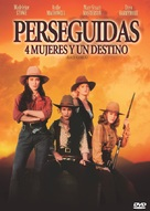 Bad Girls - Argentinian Movie Cover (xs thumbnail)