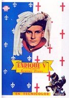 Henry V - Spanish Movie Poster (xs thumbnail)