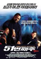 The 51st State - South Korean Movie Poster (xs thumbnail)