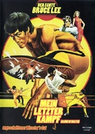 Game Of Death - German DVD cover (xs thumbnail)