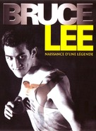 Bruce Lee - French DVD movie cover (xs thumbnail)
