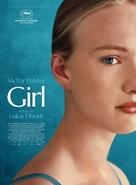 Girl - German Movie Poster (xs thumbnail)