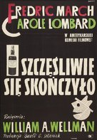 Nothing Sacred - Polish Movie Poster (xs thumbnail)