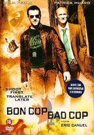 Bon Cop Bad Cop - Dutch DVD cover (xs thumbnail)