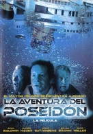 The Poseidon Adventure - Mexican DVD movie cover (xs thumbnail)