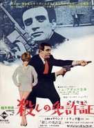 Licensed to Kill - Japanese Movie Poster (xs thumbnail)
