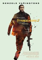 The Equalizer 2 - Latvian Movie Poster (xs thumbnail)