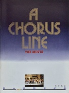 A Chorus Line - Japanese Movie Poster (xs thumbnail)