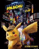 Pokémon: Detective Pikachu - Mexican Movie Poster (xs thumbnail)