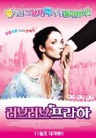 Román pro zeny - South Korean poster (xs thumbnail)