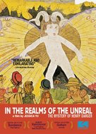 In the Realms of the Unreal - DVD cover (xs thumbnail)