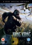 King Kong - British DVD cover (xs thumbnail)