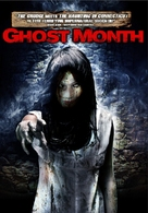 Ghost Month - Movie Poster (xs thumbnail)