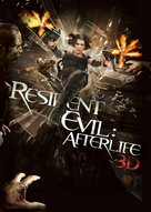 Resident Evil: Afterlife - Indian Movie Poster (xs thumbnail)