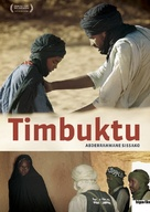 Timbuktu - French Movie Poster (xs thumbnail)