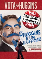 The Campaign - Italian Movie Poster (xs thumbnail)