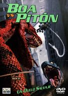 Boa vs. Python - Spanish DVD cover (xs thumbnail)