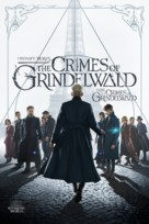 Fantastic Beasts: The Crimes of Grindelwald - Canadian Movie Cover (xs thumbnail)