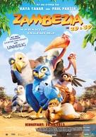 Zambezia - Swiss Movie Poster (xs thumbnail)