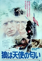 La course du lièvre à travers les champs - Japanese Movie Poster (xs thumbnail)