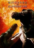 Dinocroc vs. Supergator - Movie Poster (xs thumbnail)