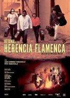 Herencia flamenca - Spanish poster (xs thumbnail)