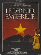 The Last Emperor - French Movie Poster (xs thumbnail)
