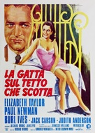 Cat on a Hot Tin Roof - Italian Movie Poster (xs thumbnail)