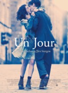 One Day - French Movie Poster (xs thumbnail)
